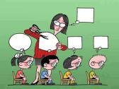 educacion-estatal